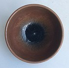 Henan Blackware Small Bowl Song Dynasty