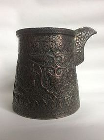 Persian Qajar Copper Ewer 19th Century