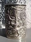 Chinese Export Silver Vase Wang Hing