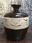Chinese Cizhou Stoneware Wine Bottle Late Ming/Early Qing