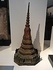 Thai Ratanakosin Gilt Bronze Stupa
