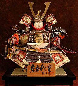Gosho Ningyo Warrior by the 10th Generation Rozon