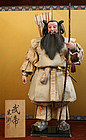 Japan's First Emperor Jimmu, Musha Ningyo by Beishu