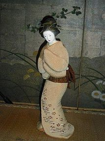 Bijin Ningyo by Renowned Master Hirata Goyo II