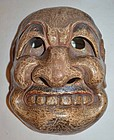 Rare Signed Edo Period Kyogen Theater Buaku Mask