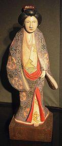 The Rarest of Edo Period Bijin Saga Ningyo
