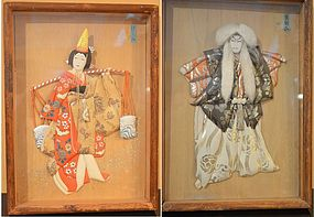 Pair of Framed Oshi-e Ningyo of Two Kabuki Actors