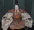 Late Edo Period Musha Ningyo of Minamoto no Yoshitsune