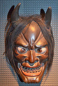 Rare Edo Period Lacquered Wood Hannya Iki Mask