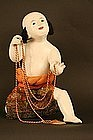 Large and Very Expressive Ningyo, Japanese Sumo Doll