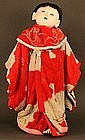 Tall, Early 19th Century Ningyo, Japanese Hugging Doll