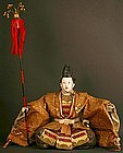 Ojin, Japan's First Emperor,Fine Japanese Boys Day Doll