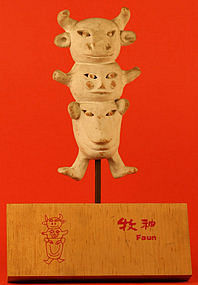 Maquette of Yasuhide Kobashi Lincoln Center Sculpture