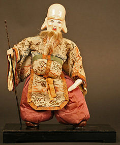 19th Century Fukurokuju, Japanese God of Wisdom Doll
