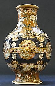 Beautiful Satsuma Vase by the Meiji Master Kinkozan