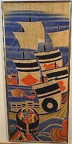 Antique Linen Banner Commemorating the Kawanakajima War