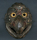 Edo Period Kyogen Theater Karura (Garuda) Mask