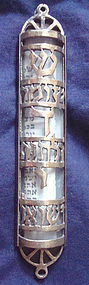 Fine Sterling Silver Mezuzah Lovely Design