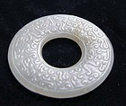 Chinese Curl Design White Jade Bi Disc - 18th C.