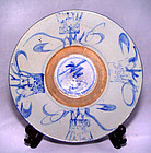 Chinese Blue & White Export Ware - Ching 19th Century