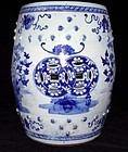 Chinese Blue and White Drum Stool