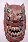Tibetan Wooden Mask