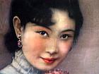 Original Chinese Poster of Jiang Qing as an Actress