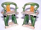 Chinese Ming Miniature Horseshoe Back Chairs-15th C.