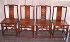 Four Chinese Blackwood Hungmu Lady's Side Chairs - Qing