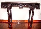 Rare Chinese Blackwood Hongmu Alter Table - 19 C.