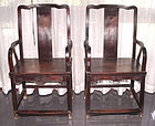 Rare Pair Chinese Ironwood Tieli mu Chairs -  Mid Qing