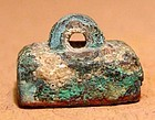 First Emperor Qin Bronze Seal -  221 - 206 BC
