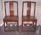 Pair Chinese Blackwood Hongmu Humpback Chairs