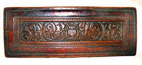 Tibetan Lacquered Wooden Manuscript Cover - 18th C.