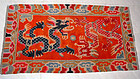 Rare Tibetan Dragon Temple Carpet - 19th Century