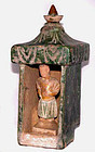 Chinese Ming Glazed Guard House - 1368 - 1644 AD