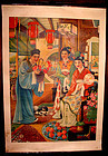 Original Rare Old Chinese Cigarette Poster  1930s