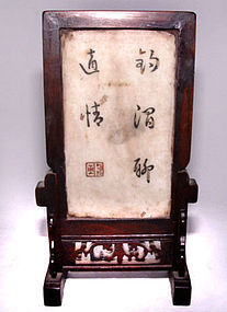 Chinese Minature Scholar's Screen - Qing -18th Century