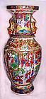 Large Chinese Canton Vase - 19th Century