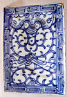 Chinese Blue & White Chop Ink Box - Qing