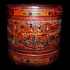 Large Burmese Yun Lacquered Betel Box