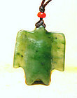 Chinese Jadeite Translucent Green Jade Bird - Han Period