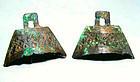 Chinese  Bronze Bells - E. Zhou 770 - 221 BC