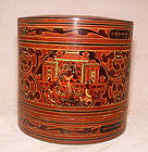 Large Burmese Yun Lacquered Betel Box #4