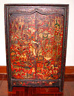 Rare Tibetan Painted Cabinet - 19th Century