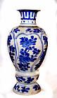 Chinese Blue & White Vung Tau Vase - Kangxi - 1690 AD