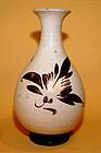 Chinese Song Cizhou Vase  10th Century