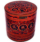 Burmese Yun Lacqured Betel Box