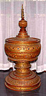 "Very Large Royal Burmese Lacquer Gilded ""Thayo - 19th C"