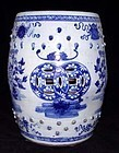 Chinese Blue and White Drum Stool - Qing 19th C.